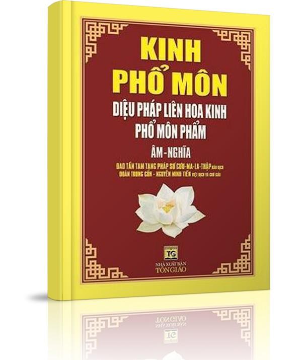 Kinh Phổ Môn - PHẦN DỊCH ÂM