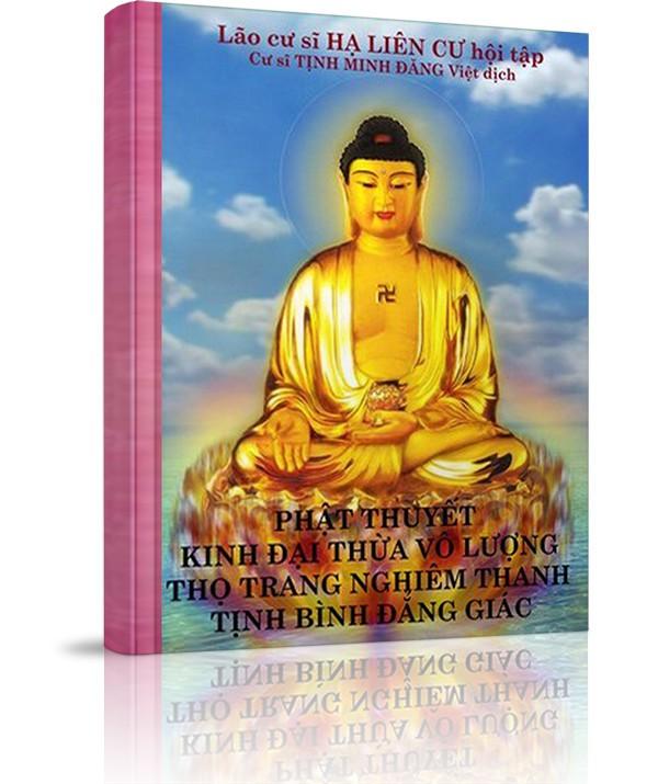 Phật Thuyết Kinh Đại Thừa Vô Lượng Thọ Trang Nghiêm Thanh Tịnh Bình Đẳng Giác - Kinh Vô Lượng Thọ (Phẩm 1 - 13)