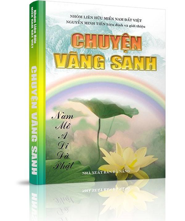 Chuyện Vãng Sanh - Tập 1 - 35. Ông Cao Ngọc Thâm (1923 – 2001)