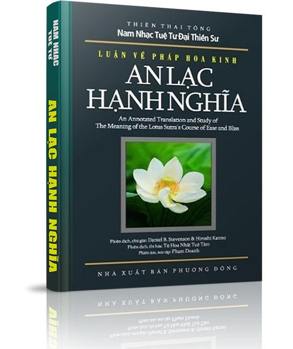 Luận về Pháp Hoa Kinh An Lạc Hạnh Nghĩa  - Nam Nhạc Tuệ Tư trong thánh tích học Phật giáo Trung Quốc