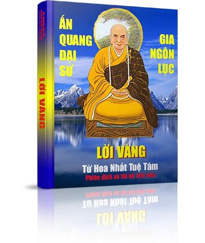 Lời Vàng - Ấn Quang Đại Sư Gia Ngôn Lục - Chương V: Phân định giới hạn của Thiền và Tịnh