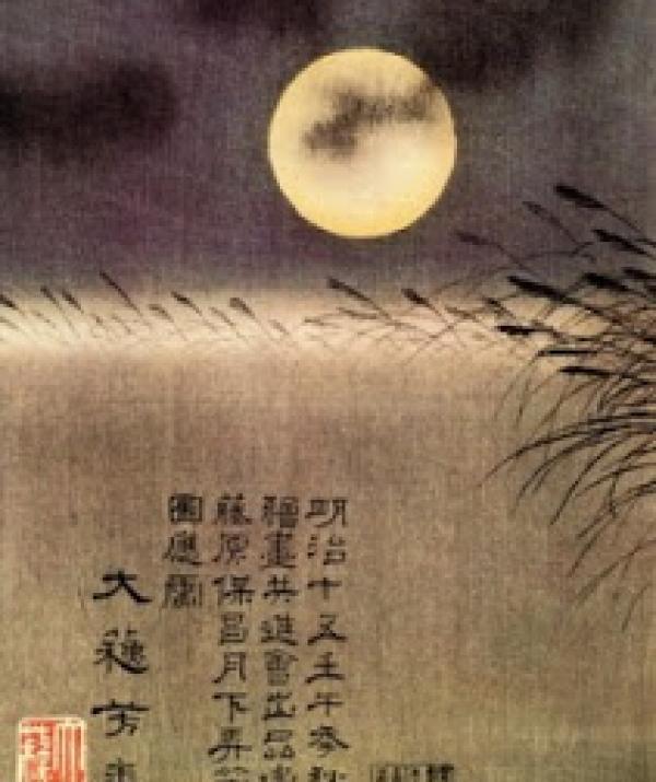 Mục đích của đạo Phật - Đâu chỉ của mình trăng thôi