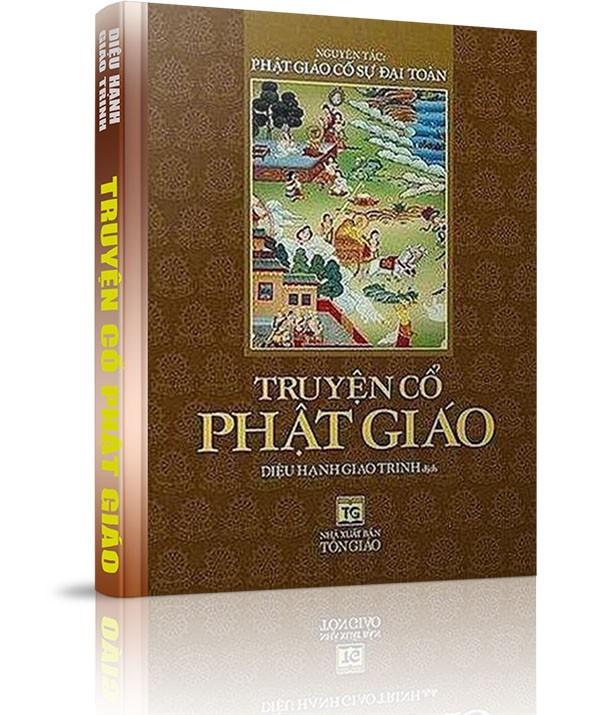Truyện cổ Phật giáo - 20. Phước đức của hoàng hậu