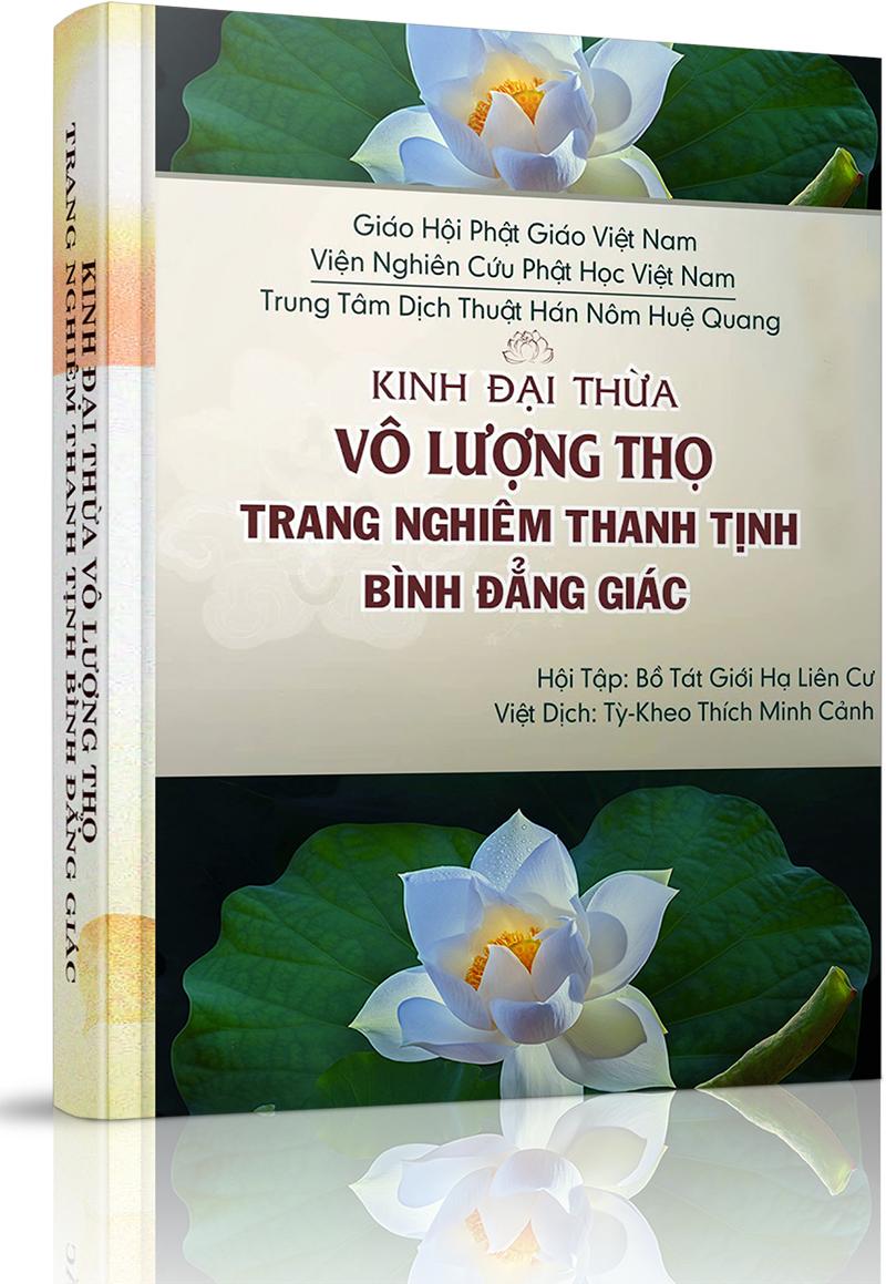 Kinh Phật thuyết Đại thừa Vô Lượng Thọ Trang Nghiêm Thanh Tịnh Bình Đẳng Giác - Lời mở đầu