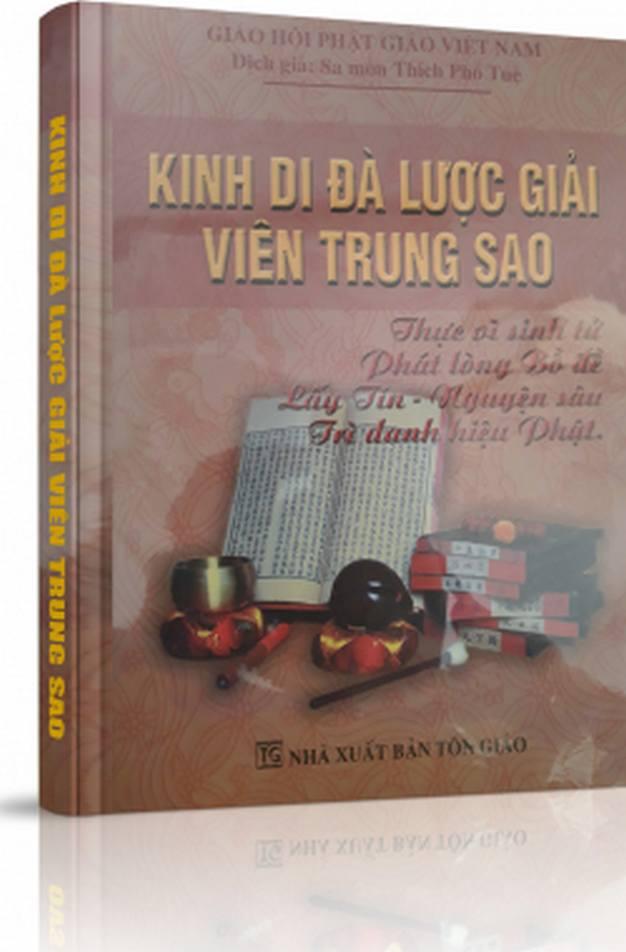 KINH DI ĐÀ LƯỢC GIẢI VIÊN TRUNG SAO - Dịch giả: Sa-môn Thích Phổ Tuệ