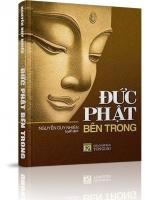 Đức Phật bên trong
