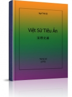 Việt sử tiêu án