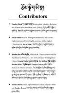 Từ điển Tạng Anh