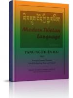 Tự học tiếng Tây Tạng: Tạng ngữ hiện đại