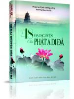 Bốn mươi tám đại nguyện của đức Phật A Di Đà