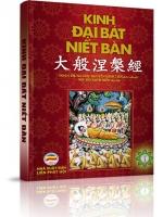 Kinh Đại Bát Niết bàn - Việt ngữ - Tập 1