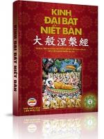 Kinh Đại Bát Niết bàn - Việt ngữ - Tập 4