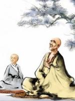 Ân sư và Tôn sư
