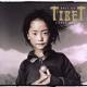 Best Of Tibet (2005)