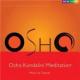 Osho Kundalini Meditation (1990)