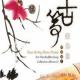 Cổ Tranh Phật Khúc Tinh Tuyển Tập (Vol.1)