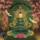 Hạnh Nguyên Phật Ngọc