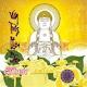Vầng Trăng Phật Đản