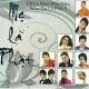 Niềm Tin Có Phật 2 ( album tiếp nối của Phật Tâm năm 2012)